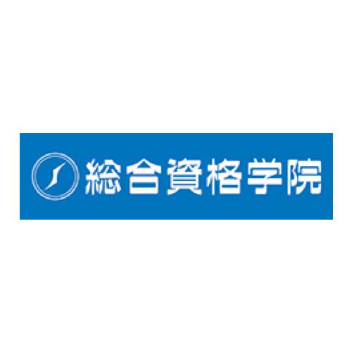 株式会社 総合資格