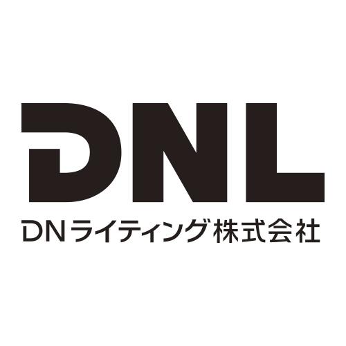 DNライティング株式会社