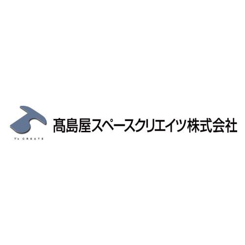 髙島屋スペースクリエイツ株式会社