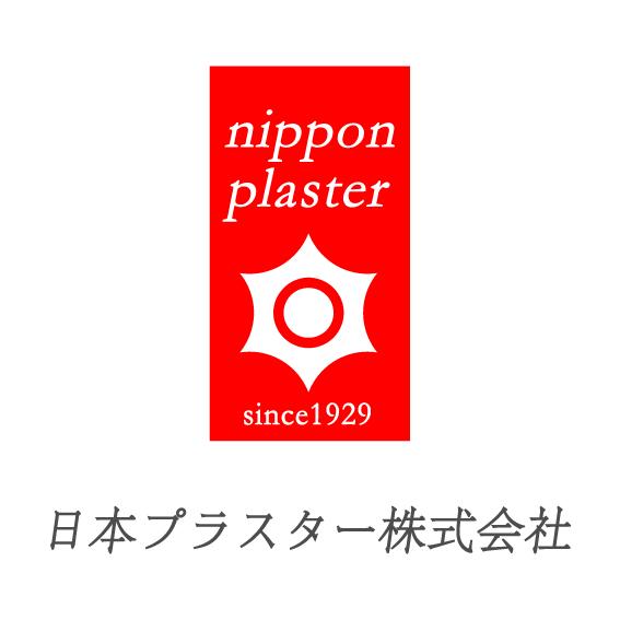 日本プラスター株式会社